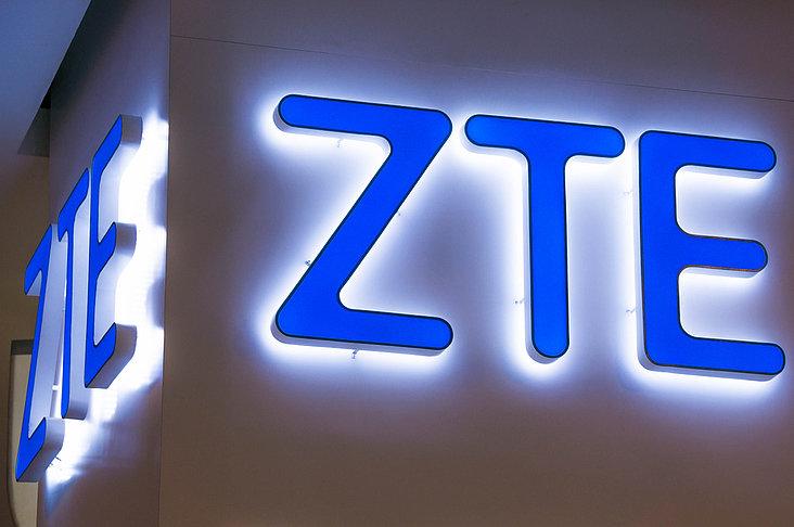 ZTE анонсировала двухгигабитный домашний роутер