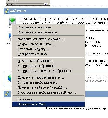 Меньше мусора в вашем браузере