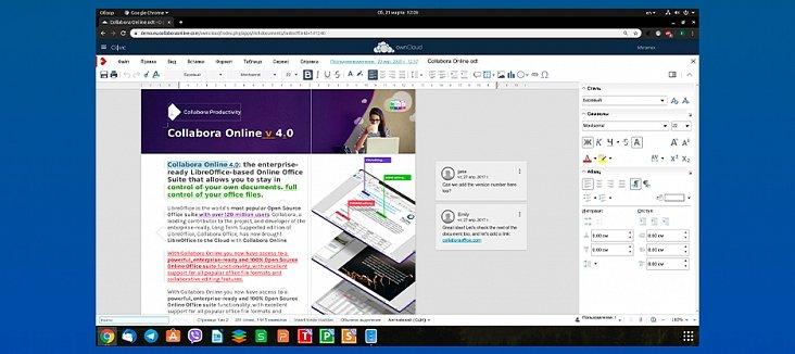 LibreOffice / Collabora Online