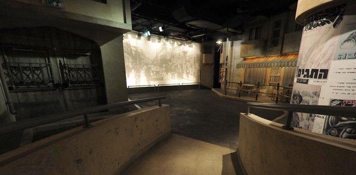 Музей Пальмх