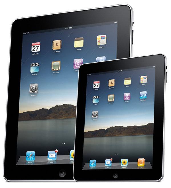 Слухи: iPad Mini будут выпускать в Бразилии
