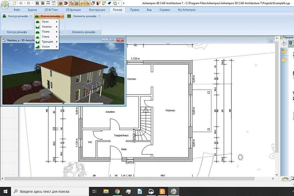 Ashampoo 3D CAD Architecture 7: история о непотерянном времени