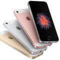 Apple выпустит последнего представителя дешевой серии
