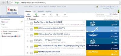 Озадаченный «Яндекс»
