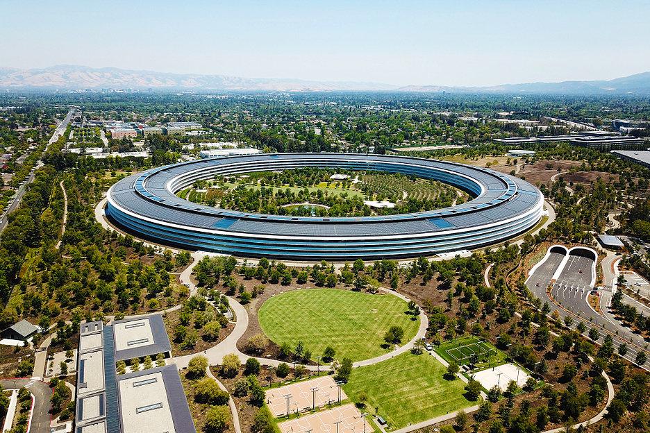 15 сентября Apple покажет осенние новинки