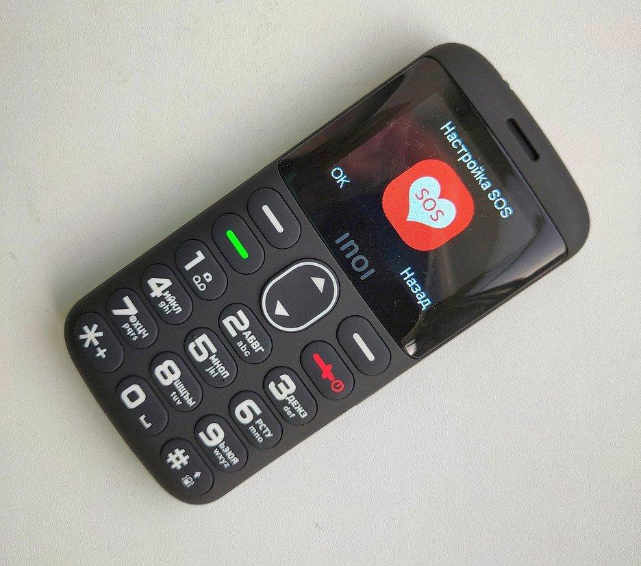INOI 118B: телефон со спецвозможностями