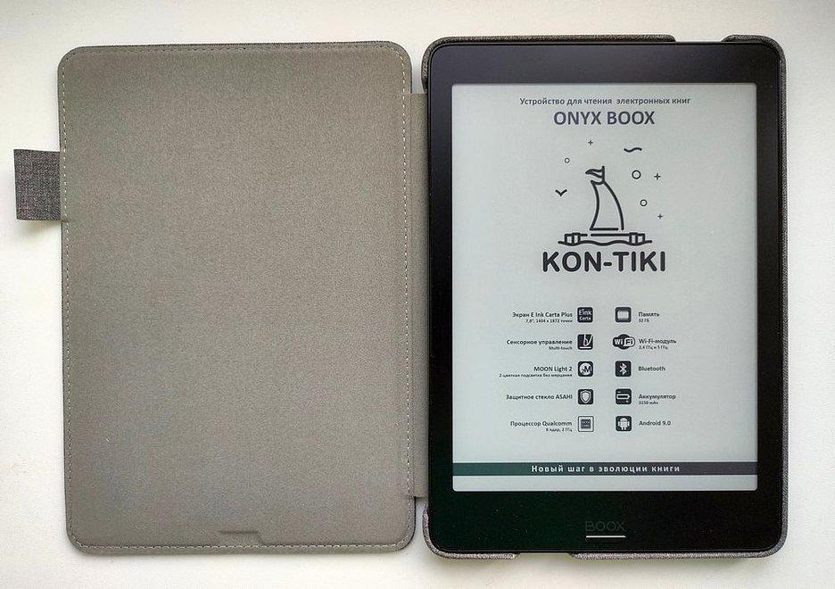 ONYX BOOX KON-TIKI: бог солнца в мире букридеров