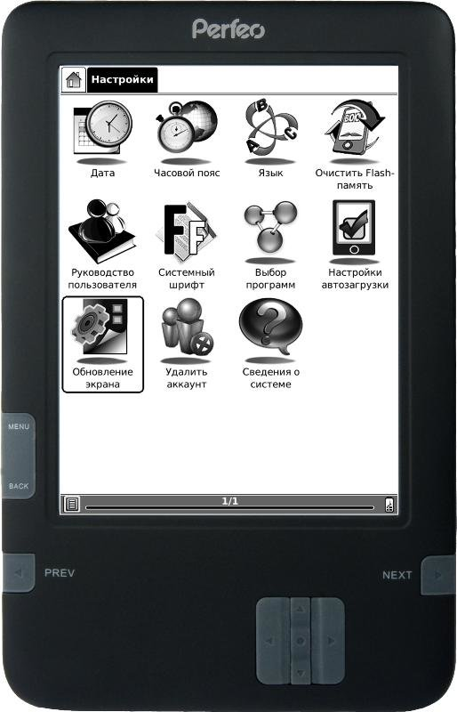 Новая электронная книга Perfeo PBB-608 с дисплеем E-Ink Pearl