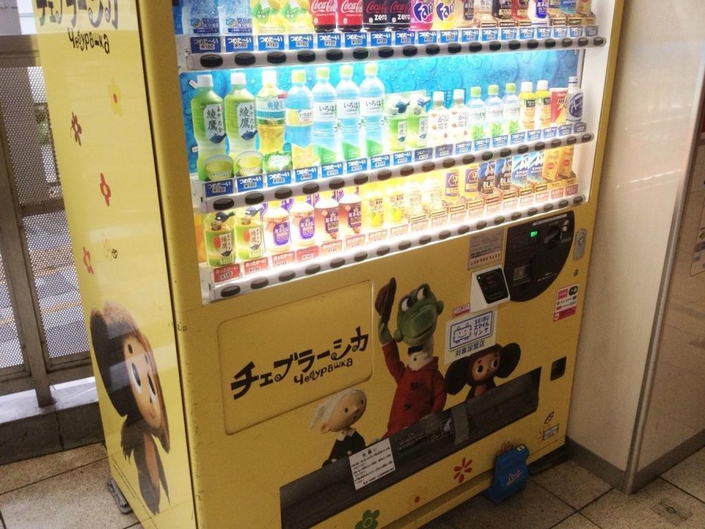 продуктовый автомат в Японии