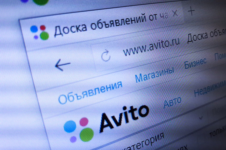 «Манго Телеком» анонсировала два сервиса для сайтов с объявлениями