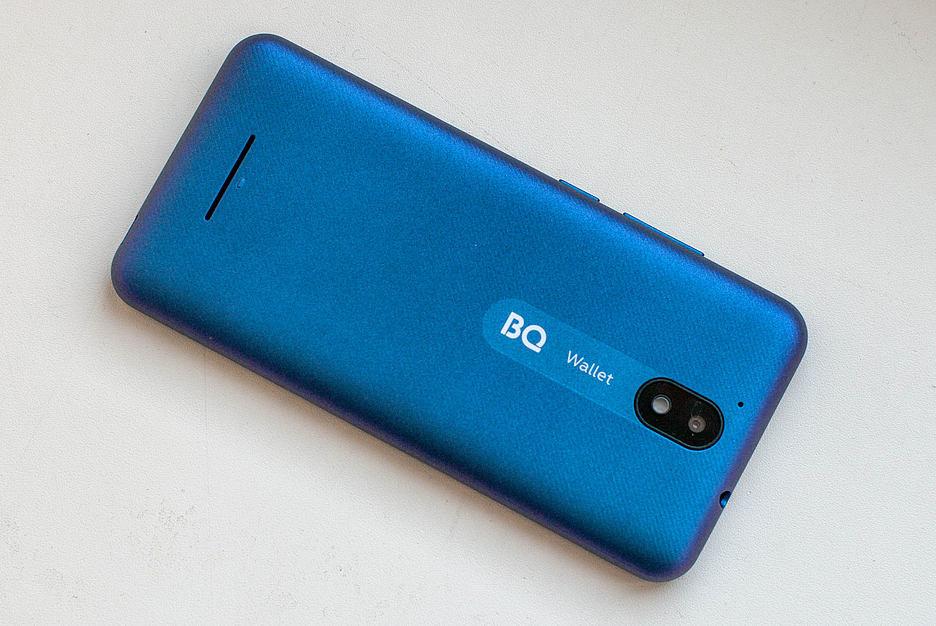 BQ 5045L Wallet: кошелек для бережливых