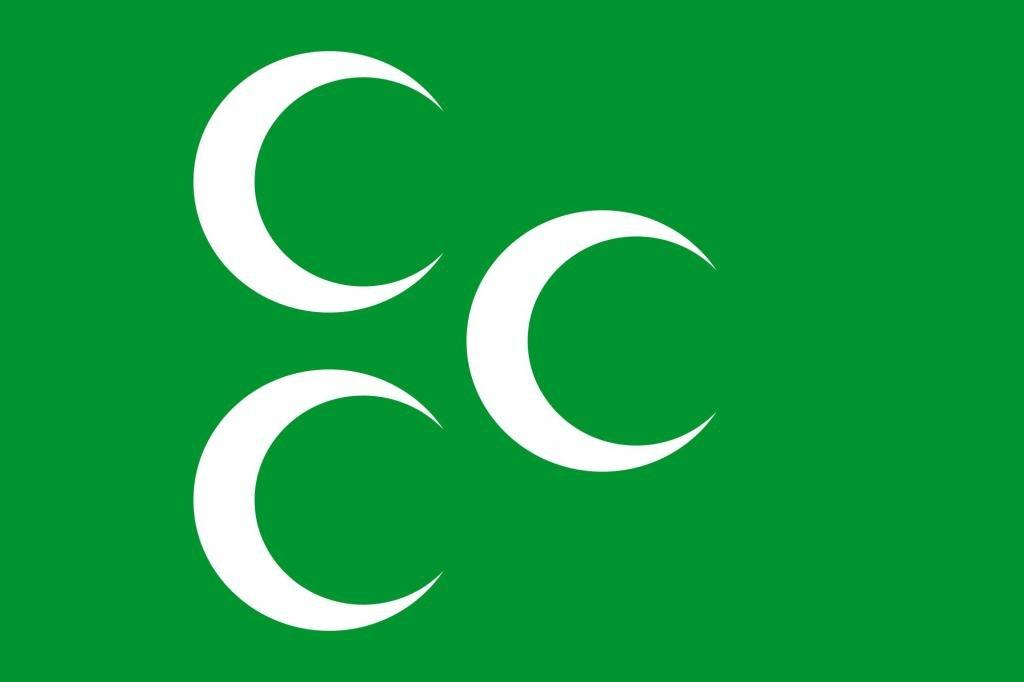 Османская империя (1844–1924)