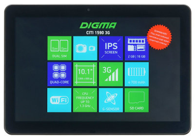 Digma CITI 1590 3G: когда нужен планшет