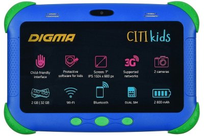 Digma CITI Optima Kids: делу время