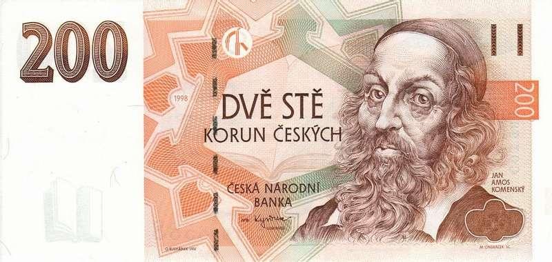 Где купить чешские кроны в Москве. Процедура обмена