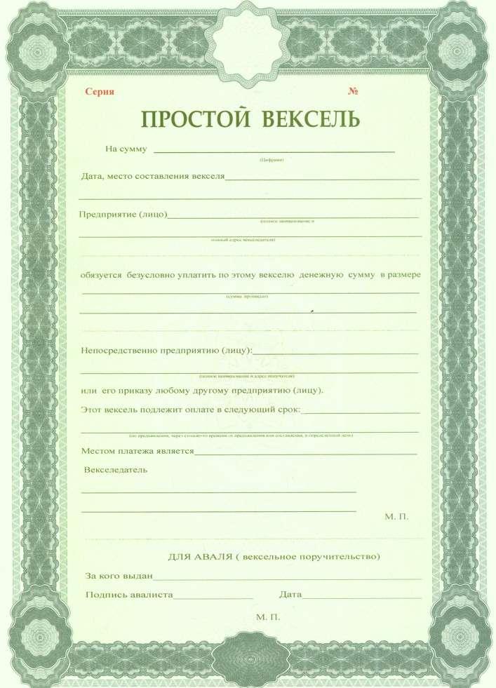 Федеральный закон рф от 27 июля 2006 г 152-фз