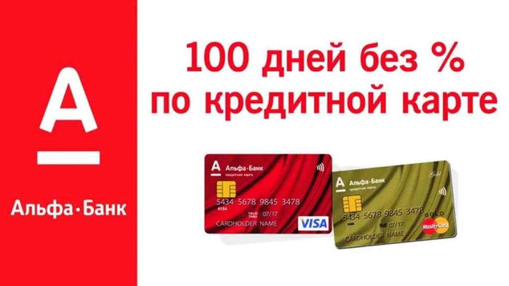 Хоум кредит онлайн заявка на кредит наличными оформить онлайн заявку на