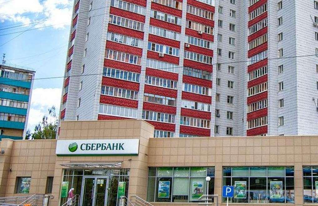 отделение банк татарстан 8610 пао сбербанк г казань реквизиты расчетный счет взять деньги под залог авто без птс