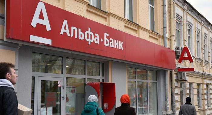 рейтинг банков по кредитам физическим