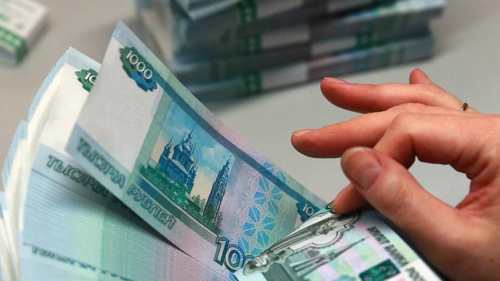 green money личный