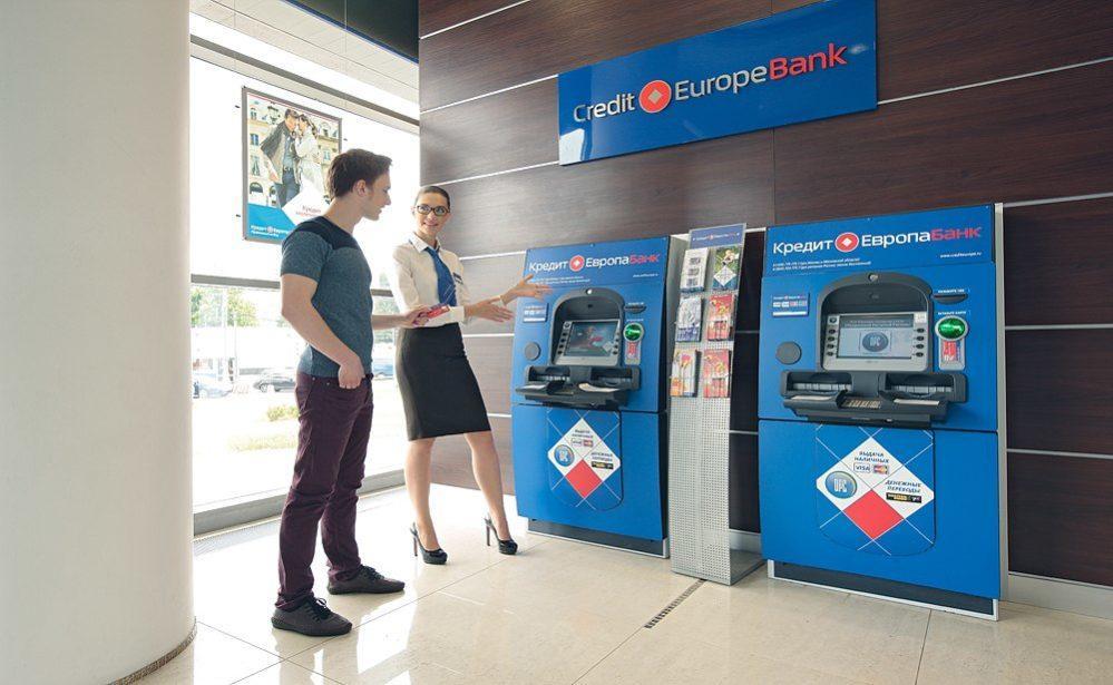 cash u finance займ онлайн