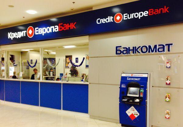 кпп кредит европа банк