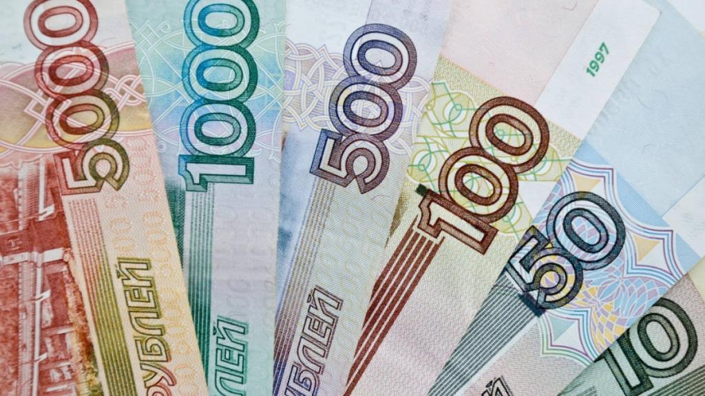 Российские купюры денег картинки