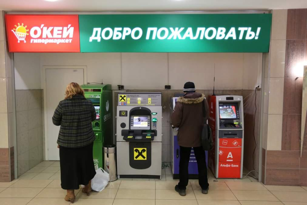 взять реквизиты карты сбербанка через банкомат русский стандарт банк онлайн заявка на кредитную карту оформить москва