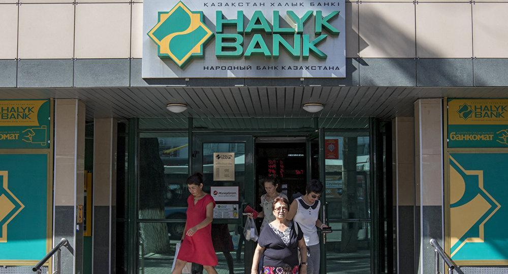 кредит получить народного банкалучшие карты с кэшбэком на азс 2020 и супермаркеты
