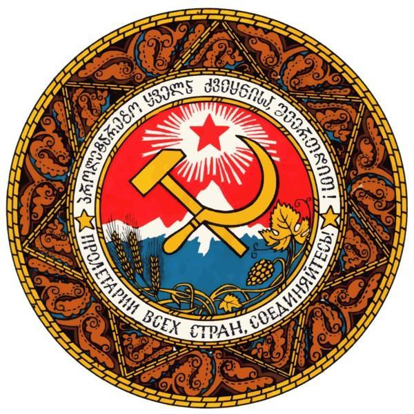Гербы республик ссср фото