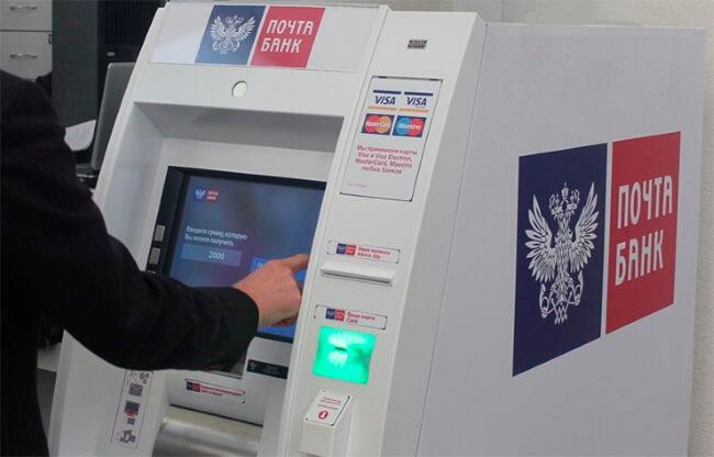 как перевести деньги сбербанк онлайн по номеру телефона на карту