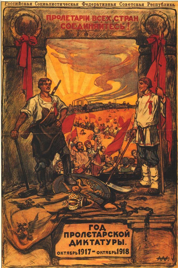 Открытки времен гражданской войны в россии, ребенком день