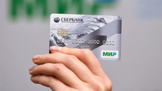 кредитная карта 50 дней