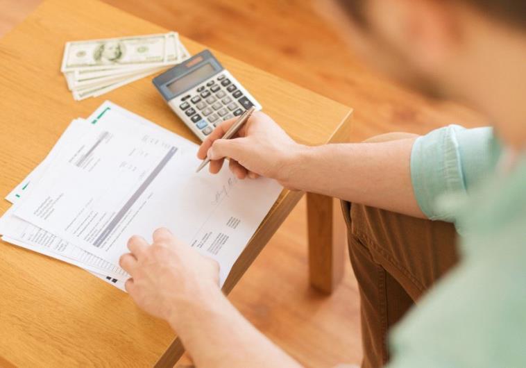 проверка кредитной истории через госуслуги