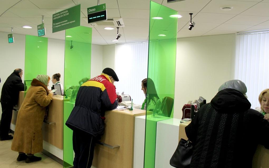 В каком банке низкий ипотечный кредит