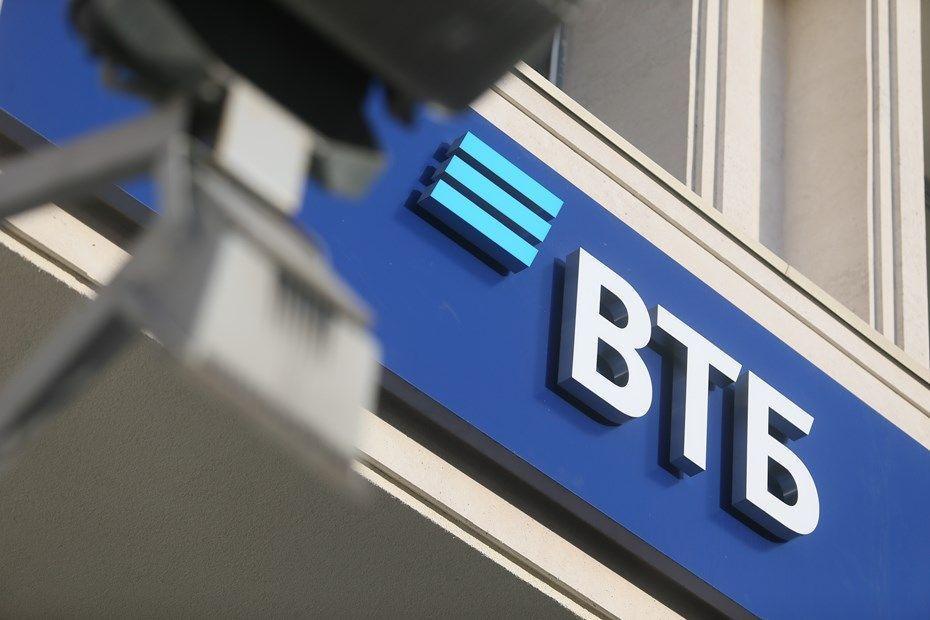 московский кредитный банк вклады физических лиц