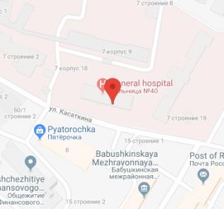 40 больница, Москва: отделения, условия пребывания, адрес, как доехать, отзывы пациентов