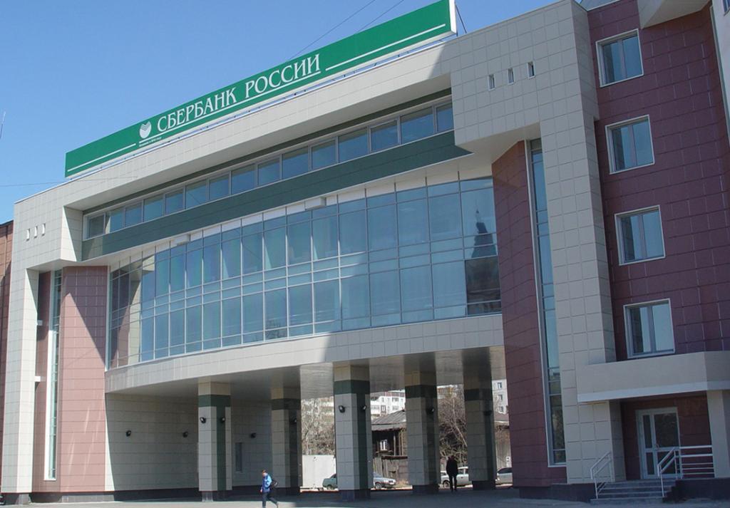 центральный офис сбербанка в перми адрес режим