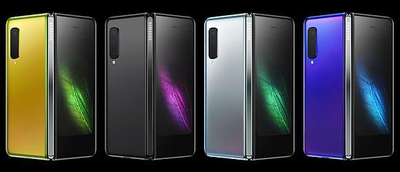 Samsung откладывает выпуск Galaxy Fold