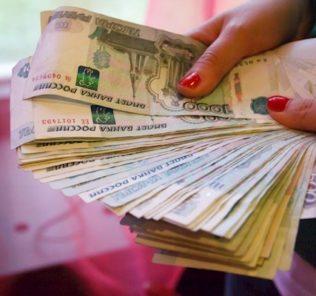 Самый выгодный банк для кредита: какой выбрать? Советы заемщикам