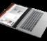 Новый бренд ноутбуков для СМБ Lenovo ThinkBook