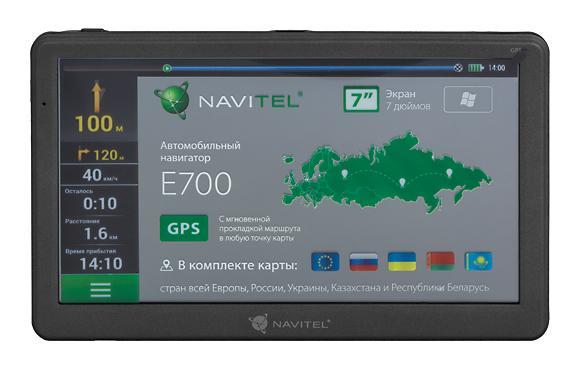 Navitel E700: навигация без сетей