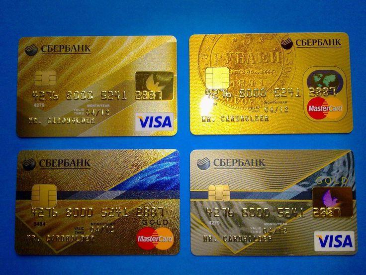 Рейтинг банковских карт: обзор карт с лучшими условиями