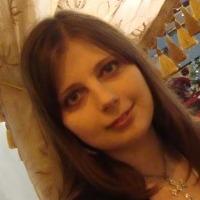 Инесса Маслова