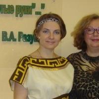 Елена Радецкая