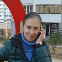 Ирина Царева