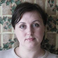Роза Байко