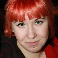 Римма Сафарова