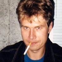 Аполлон Кудряшов