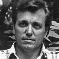 Святослав Гаврилов